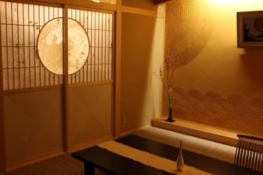モダンな温泉付客室『月の間』