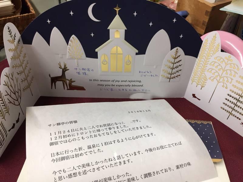 ♪♪♪ハッピーメリークリスマス♪♪♪