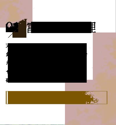01 富山のお料理